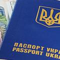 приглашение в украину киев